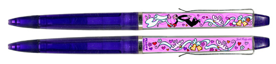 Floaty Wedding Pen Bride and Groom
